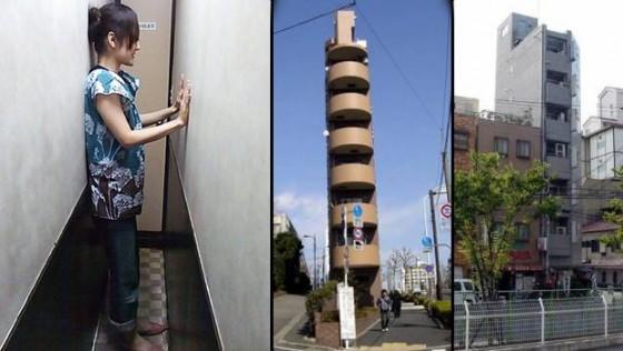 japonyanın_uzun_ince_evleri